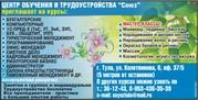 Обучение по курсу «Дизайн в полиграфии и рекламе» в центре «Союз».