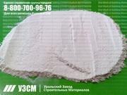 Минеральный порошок МП-1,  цементы тампонажные,  утяжелители карбонатные