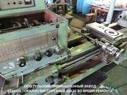 Капитальный ремонт токарных,  гильотинных ножниц в Туле,  Твери,  Москве,
